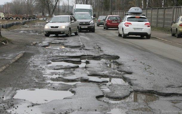 Украина в десятке стран с худшими дорогами
