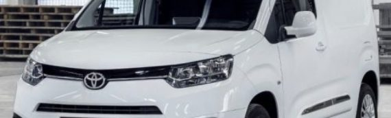 Компактный фургон от Toyota