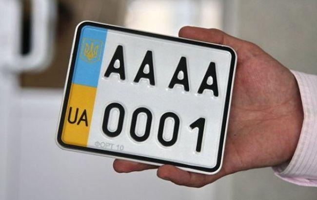 30 тысяч гривен за номера от 0001 до 0009